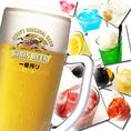 人気の飲み放題は生ビール、定番のサワー、カクテル、ワイン、果実酒etc.…種類が豊富!パーティーや飲み会でも大満足♪