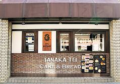 多奈加亭 吉祥寺店本店の写真