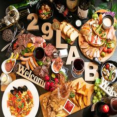 日本酒 ワイン 個室肉バル 29LAB ニクラボ 新小岩店のコース写真