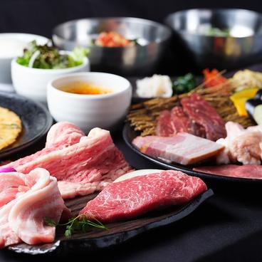 肉卸直送 焼肉 たいが 名古屋駅西口店のおすすめ料理1