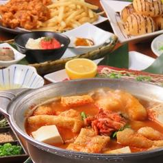 てんてけてん 大阪堺北店のおすすめ料理1