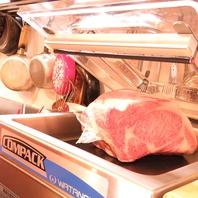 真空包装器で肉の鮮度をキープ!
