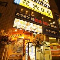 ◆代々木駅西口より信号渡ってすぐ!◆