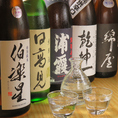 地酒の品揃えが豊富東北・宮城・の地酒の中で、特に人気のあるものだけを取り揃えております。なかなか他のお店では手に入らないものも多数ご用意。