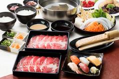 料理メニュー写真【極】特選牛コース