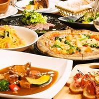 季節の食材が楽しめる月替わりの2500円コース