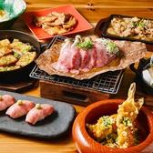 鉄板焼き豆腐と飛騨高山料理 ござるさ 岐阜駅前店のおすすめ料理3
