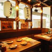 和のテイストを大切にした空間★また行きたくなる温かみ溢れる店内で宮崎郷土料理をご堪能頂けます♪