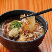 鳥貴族 武庫之荘店のおすすめ料理2