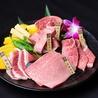 肉卸直送 焼肉 たいが 名古屋駅西口店のおすすめポイント1