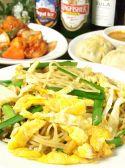 ネパールレストラン サティのおすすめ料理2