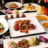 中国料理 珍宴 ちんえんのおすすめ料理2
