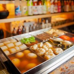 煮焚き屋 魚吉のおすすめ料理1