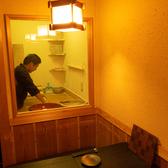 そば 日本料理 旬彩 みやざきの雰囲気2