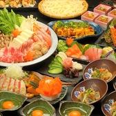 蔵の間 新潟万代店のおすすめ料理2