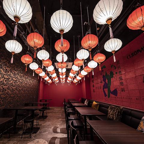 点心をメインにアジア各国の味が楽しめる◎会社宴会やサク飲み、様々なシーンで♪