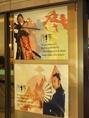 金澤百万石武将隊 大将 前田慶次郎に会えるお店。