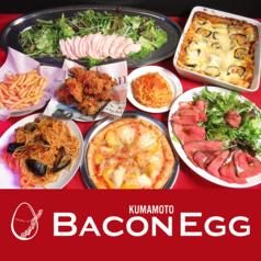 ベーコンエッグ BACON EGG 熊本の写真