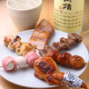 博多風串焼もつ鍋 まるのおすすめポイント1