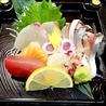 海山鮮 Narikoma-Ya 本町店のおすすめポイント2