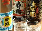 カラオケ酒場 OGA2のおすすめ料理2