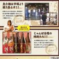 市場直送の新鮮魚+豊富な焼酎・日本酒!!サラリーマンに嬉しい居酒屋☆