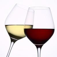 ワインも合います