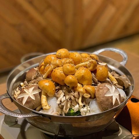 『 旨味だし!とろとろの山芋をかける!たっぷり木の子鍋 』 4500円料理コース 料理のみ