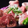 肉卸直送 焼肉 たいが 名古屋駅西口店のおすすめポイント3