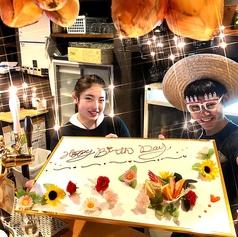 農家野菜 ふたご家 京都先斗町のおすすめ料理1