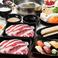 料理メニュー写真【極】国産牛コース