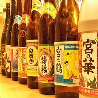これぞ沖縄☆泡盛残波380円・梅酒豊富