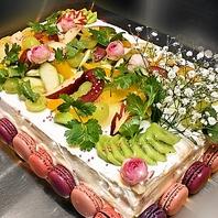 サプライズケーキご用意できます