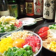 お好み焼き 門 湘南台店のおすすめ料理1