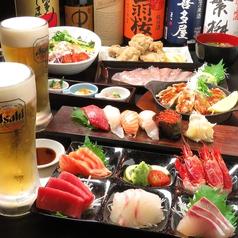 博多海鮮丼 元気すし 黒ちゃんの写真