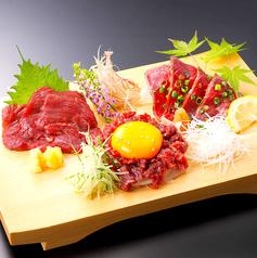地鶏と鮮魚よかたい 晴海トリトン店のおすすめ料理1