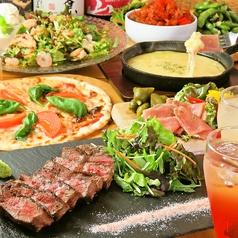 オーガニックファーム Chiaro キアロのおすすめ料理1
