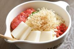 道とん堀 十和田店のおすすめ料理2