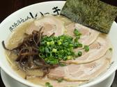 博多長浜らーめん いっきのおすすめ料理3
