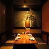 串焼き 魚 新宿宮川 昭和ビル店のおすすめポイント3
