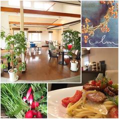 Calm カーム イタリアンレストラン 羽生の写真