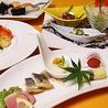 日本料理 桂川 ホテル横浜キャメロットジャパンのおすすめポイント3