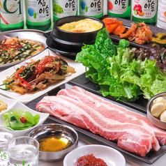 韓国料理 ぽるこ 小倉店の写真