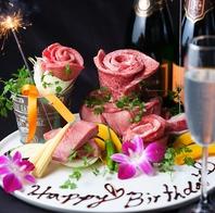 【名古屋駅スグ】肉ケーキで誕生日・記念日もおまかせ♪