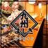 九州よしき 新宿店のロゴ