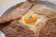 CAFE STRATAのおすすめ料理1