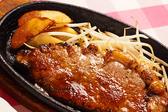 レストラン ガリエラのおすすめ料理2