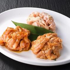 料理メニュー写真鶏セセリ3種盛り