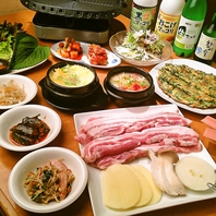 サムギョプサルなど韓国料理がお手軽に楽しめる