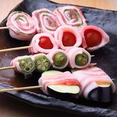 博多風串焼もつ鍋 まるのおすすめ料理3